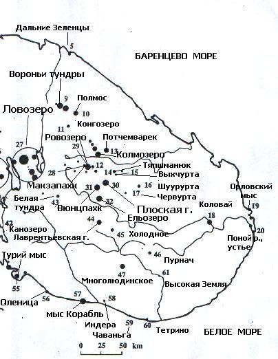 минералов Кольского п-ова