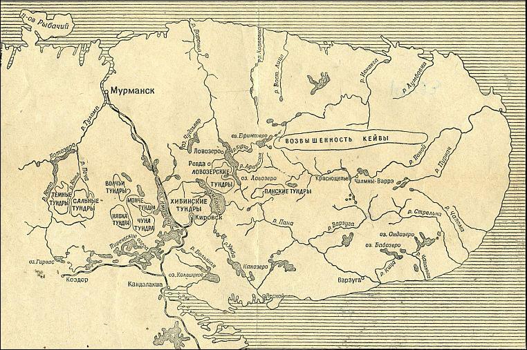 А.А. Кольский полуостров.