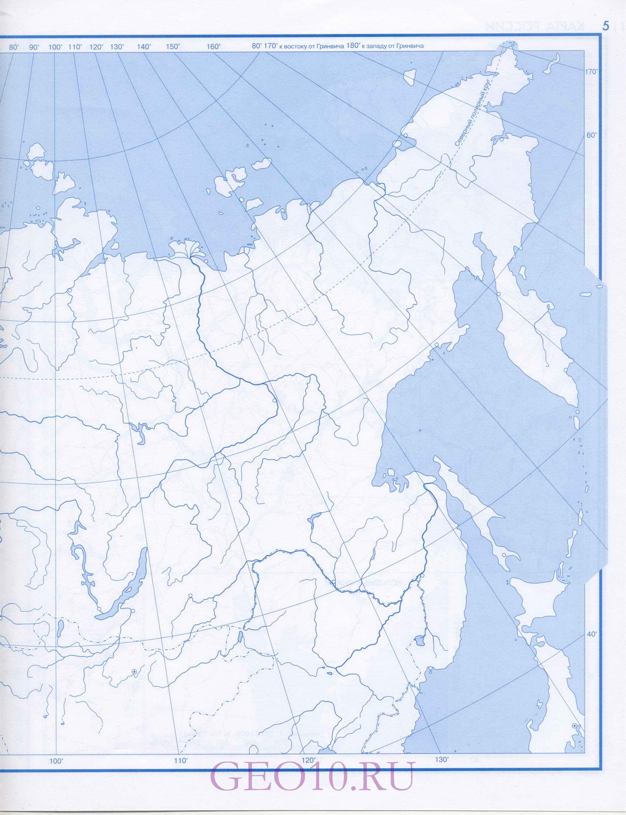 Контурная карта России масштаба 1см:200км.  Большая подробная контурная карта России для 8 класса.