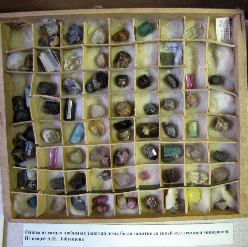 Коллекционирование минералов список всех биметаллических 10 рублевых монет