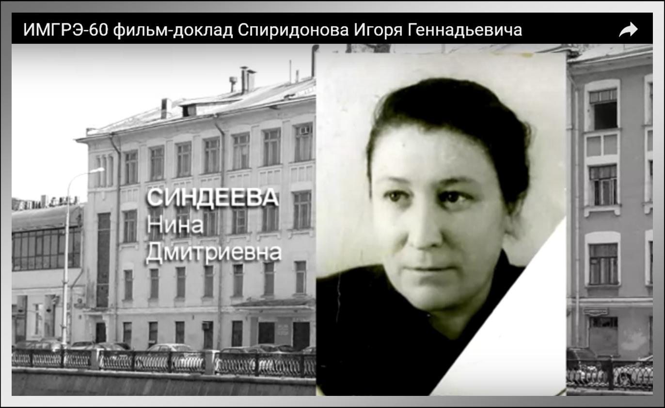 Evdokia Smirnova Profiles  Facebook