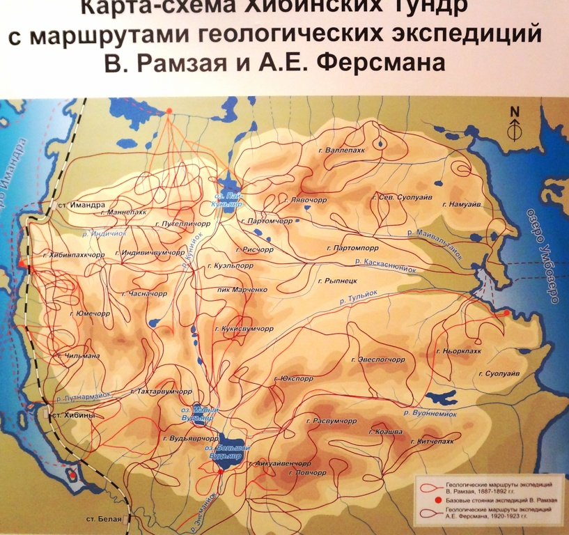 Карта-схема Хибинских тундр с