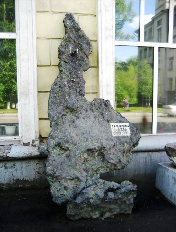 Геологический музей описание фото контакты гиды экскурсии