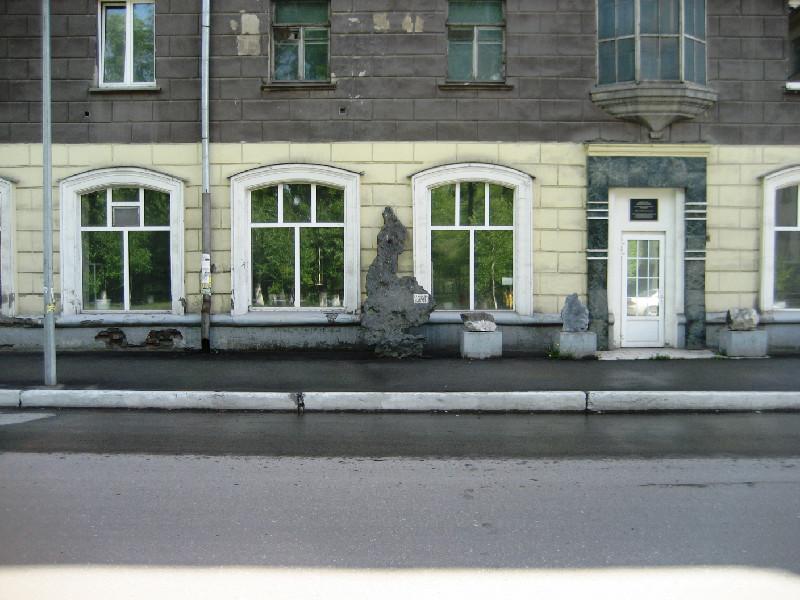 Геологический музей Новокузнецк лучшие советы перед