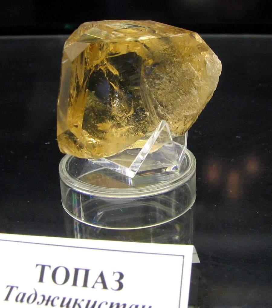 Драгоценные камни таджикистана