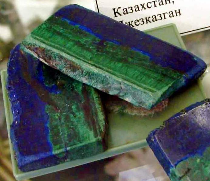 музей геологии в москве