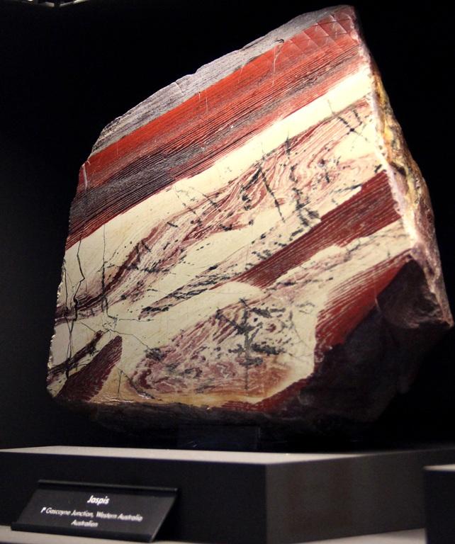 Энергия Камней №92 - Тигровая яшма