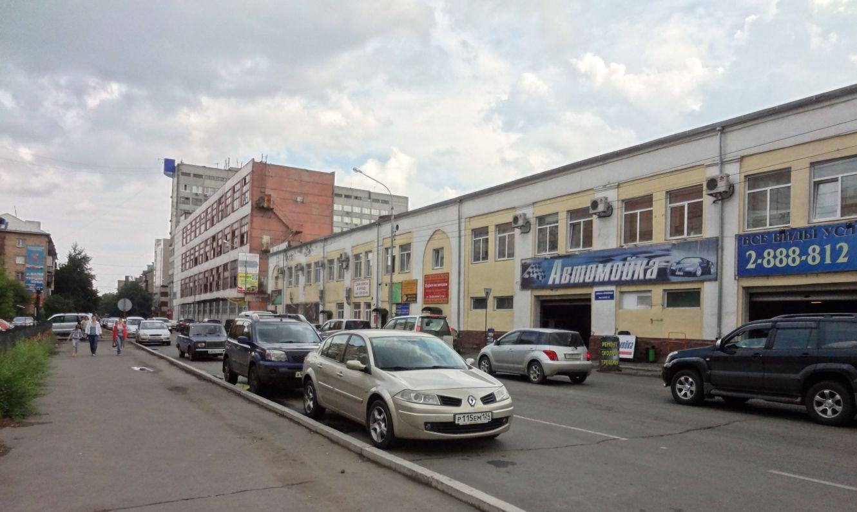 АВТОМОЙКА Автомойка Богородск на Свердлова 63