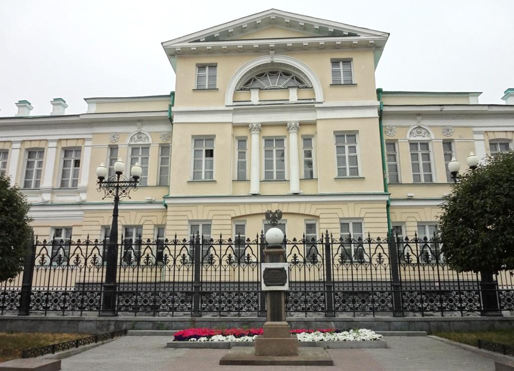 Музей истории камнерезного и