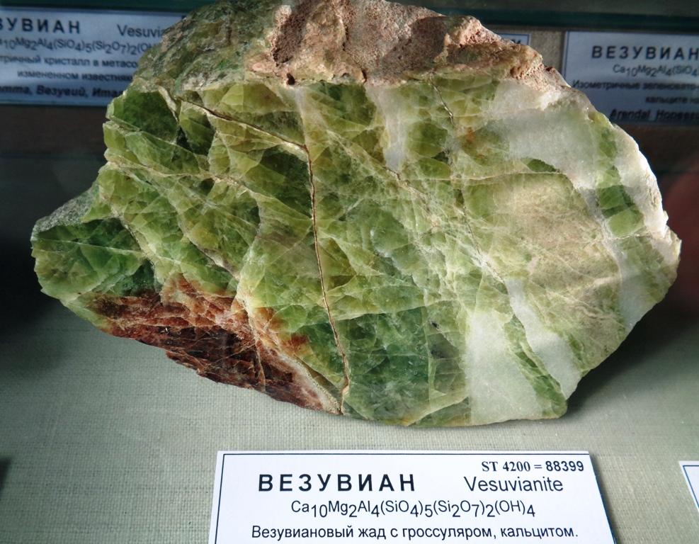Камень Везувиан M-vezuv_9_DSC00878